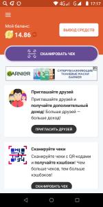 screenshot_20210330-171711
